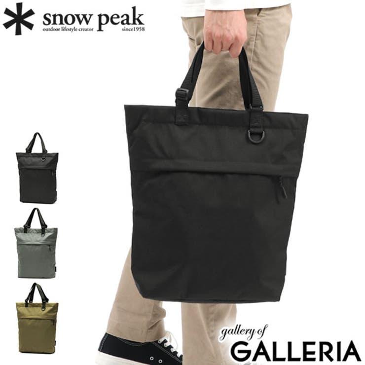 スノーピーク トートバッグ snowpeak   ギャレリア Bag&Luggage   詳細画像1