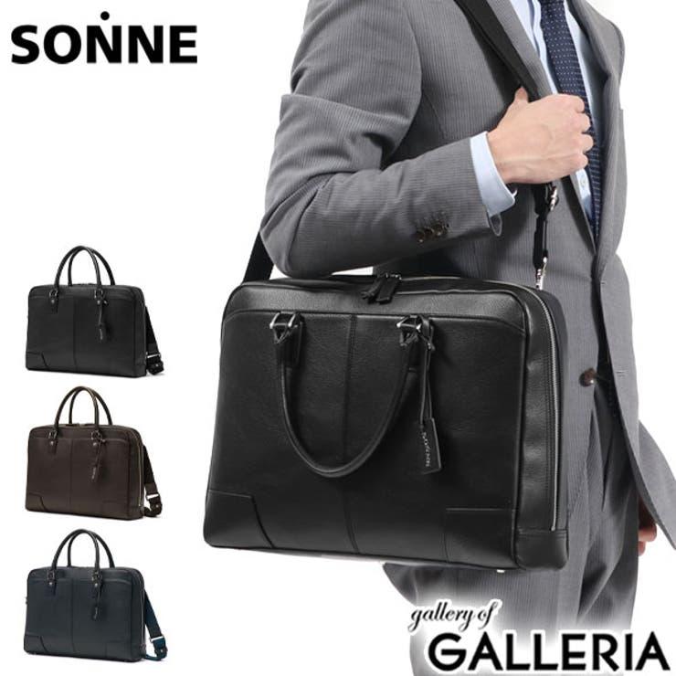 ゾンネ ビジネスバッグ SONNE | ギャレリア Bag&Luggage | 詳細画像1