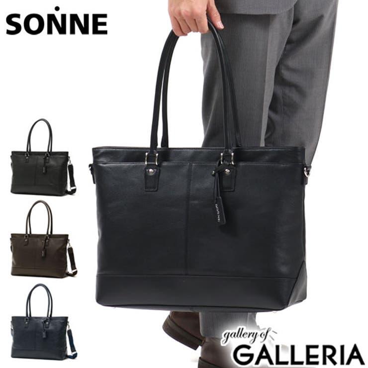 ゾンネ トートバッグ SONNE | ギャレリア Bag&Luggage | 詳細画像1