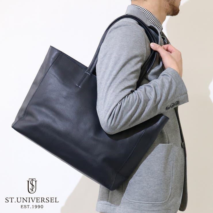 ST UNIVERSEL セントユニバーセル   ギャレリア Bag&Luggage   詳細画像1