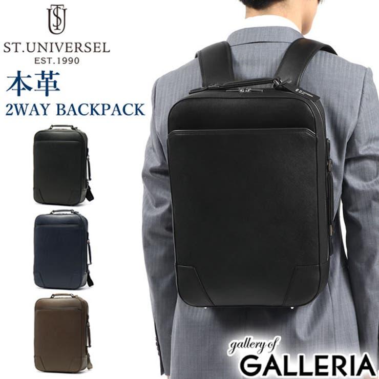 ビジネスリュック メンズ ビジネスバッグ   ギャレリア Bag&Luggage   詳細画像1