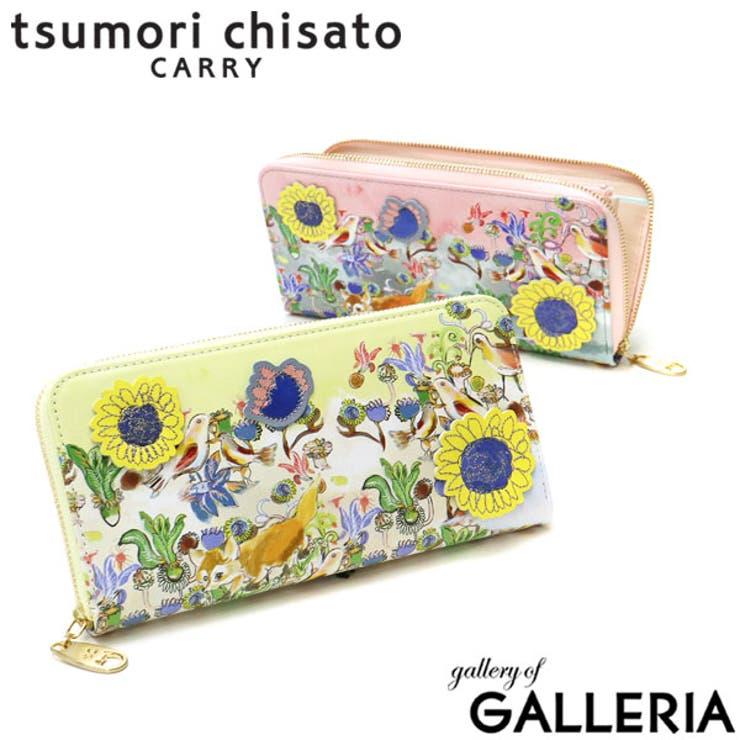 ツモリチサト 財布 tsumori | ギャレリア Bag&Luggage | 詳細画像1