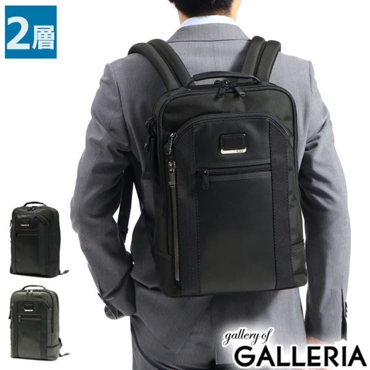 正規品 トゥミ TUMI | ギャレリア Bag&Luggage | 詳細画像1