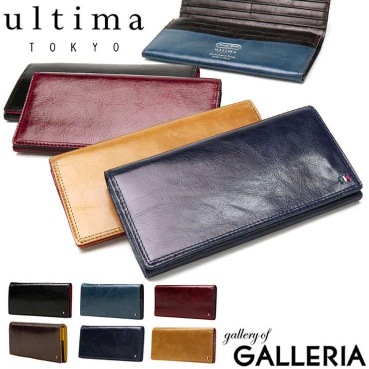 ウルティマトーキョー 長財布 本革 | ギャレリア Bag&Luggage | 詳細画像1