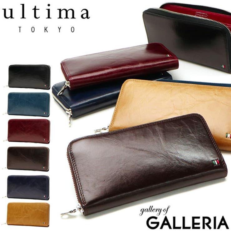 ウルティマトーキョー 長財布 本革   ギャレリア Bag&Luggage   詳細画像1