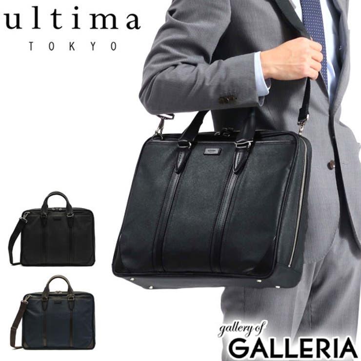 ウルティマトーキョー ブリーフケース ultima   ギャレリア Bag&Luggage   詳細画像1
