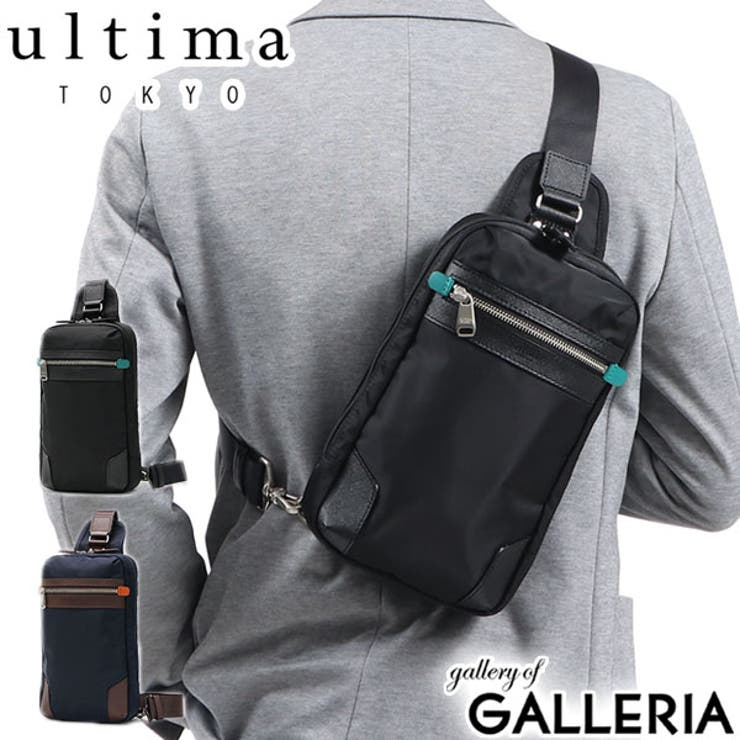 ウルティマトーキョー ボディバッグ ultimaTOKYO   ギャレリア Bag&Luggage   詳細画像1