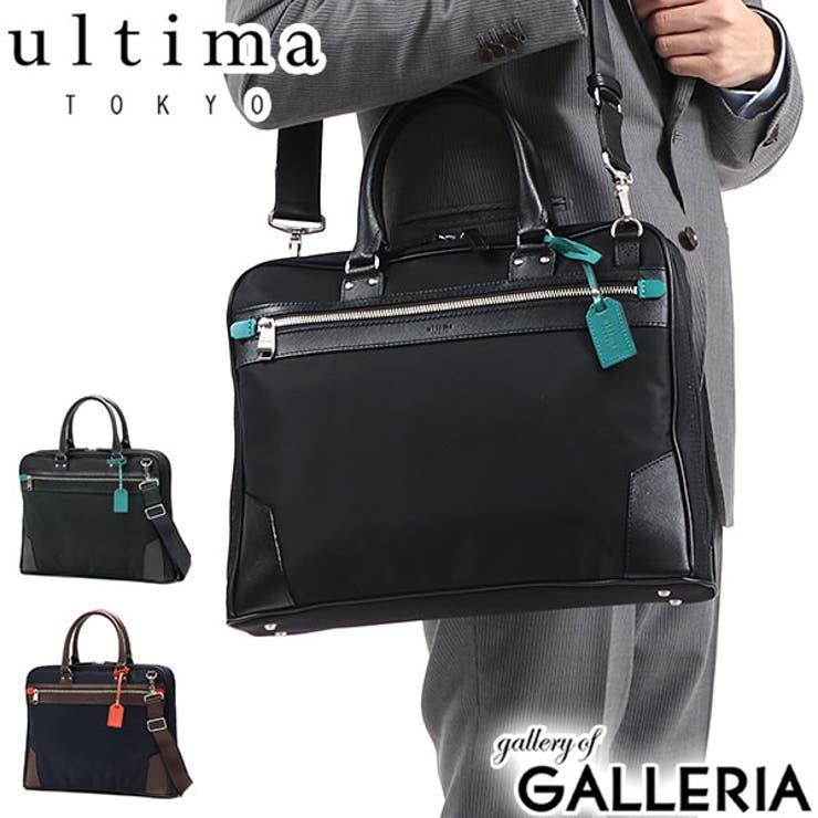 ウルティマトーキョー ビジネスバッグ 通勤   ギャレリア Bag&Luggage   詳細画像1