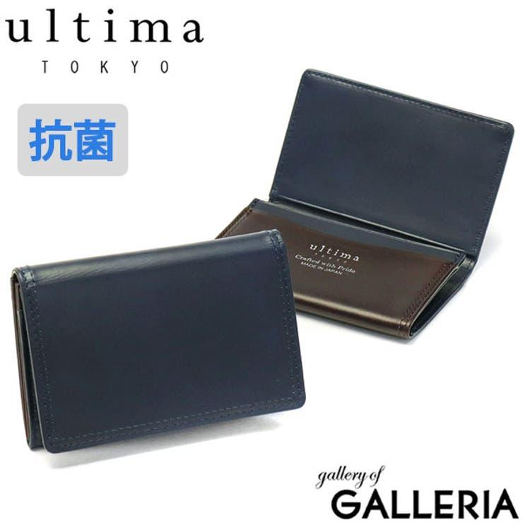 ウルティマトーキョー 名刺入れ ultima | ギャレリア Bag&Luggage | 詳細画像1