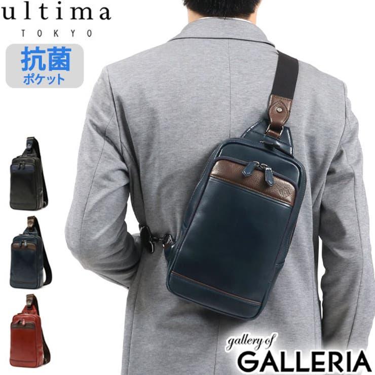 ウルティマトーキョー ボディバッグ 本革 | ギャレリア Bag&Luggage | 詳細画像1