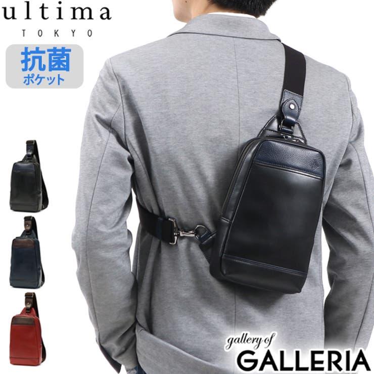 ウルティマトーキョー ボディバッグ 本革   ギャレリア Bag&Luggage   詳細画像1