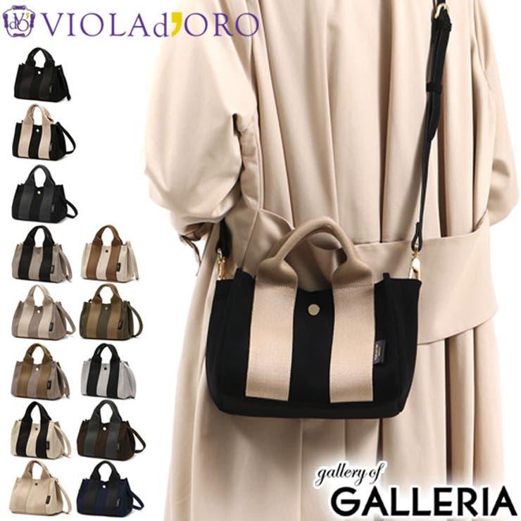 正規品 ヴィオラドーロ トートバッグ | ギャレリア Bag&Luggage | 詳細画像1