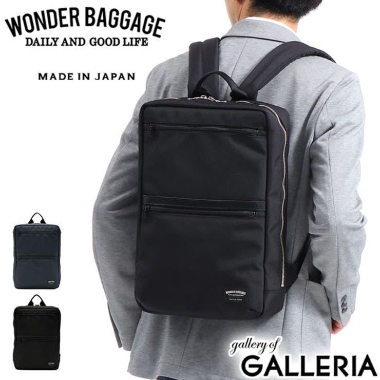 リュック WONDER BAGGAGE | ギャレリア Bag&Luggage | 詳細画像1