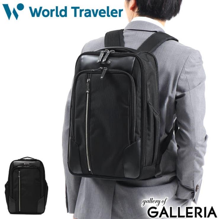 ビジネスリュック World Traveler   ギャレリア Bag&Luggage   詳細画像1