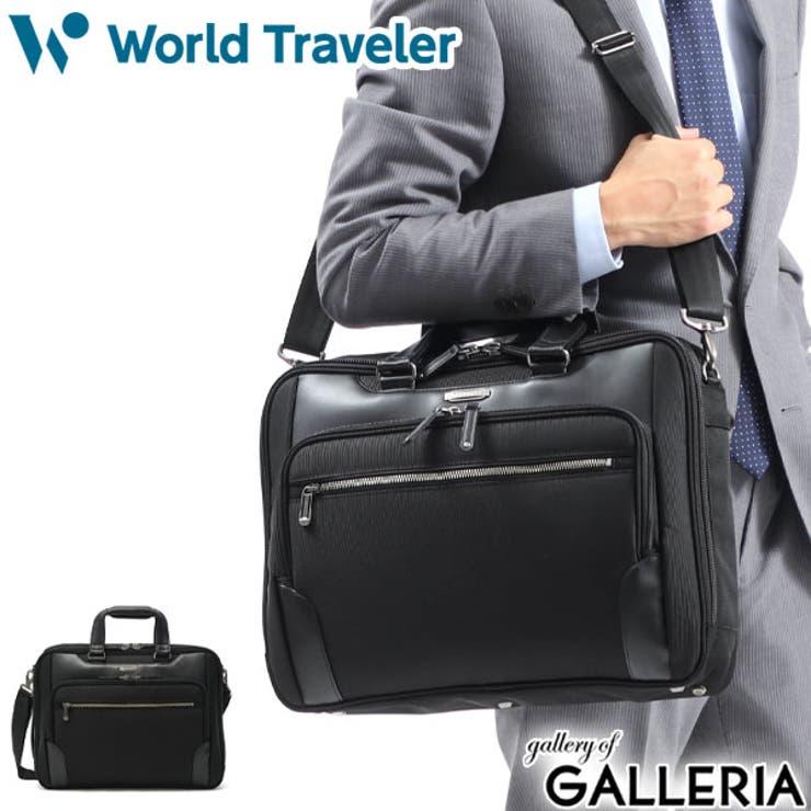 ビジネスバッグ World Traveler   ギャレリア Bag&Luggage   詳細画像1