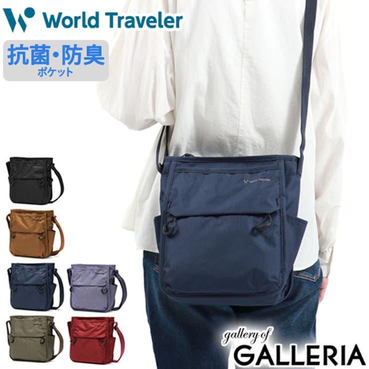ワールドトラベラー ショルダーバッグ WorldTraveler | ギャレリア Bag&Luggage | 詳細画像1