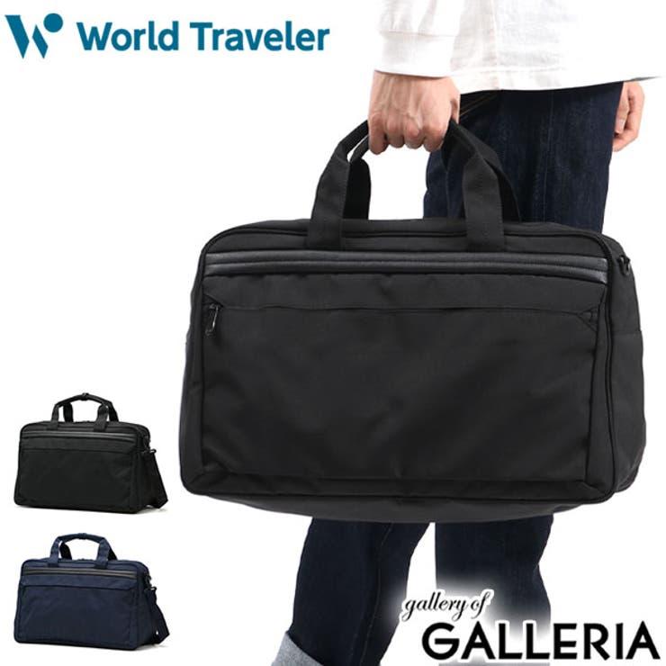 ワールドトラベラー ボストンバッグ WorldTraveler | ギャレリア Bag&Luggage | 詳細画像1