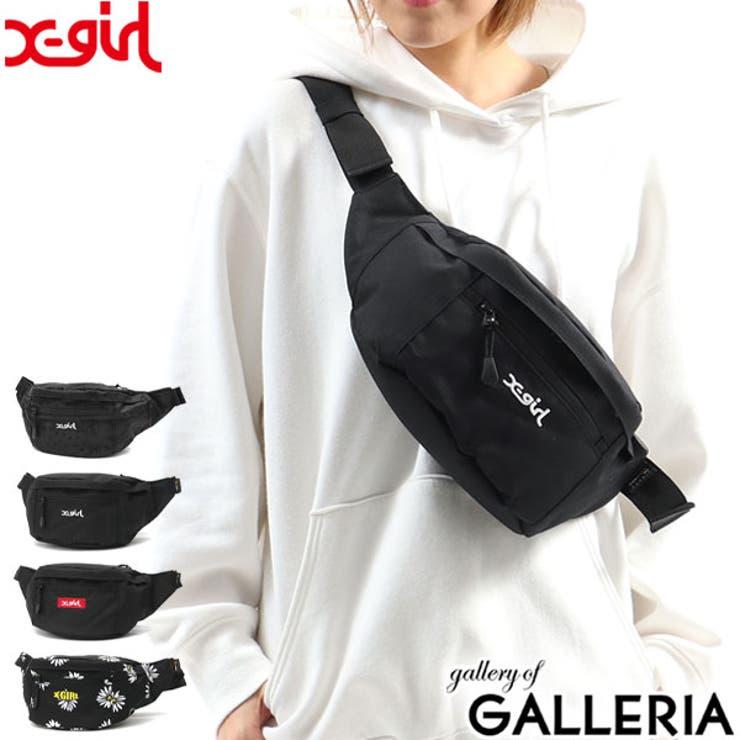 エックスガール ウエストバッグ 軽量 | ギャレリア Bag&Luggage | 詳細画像1