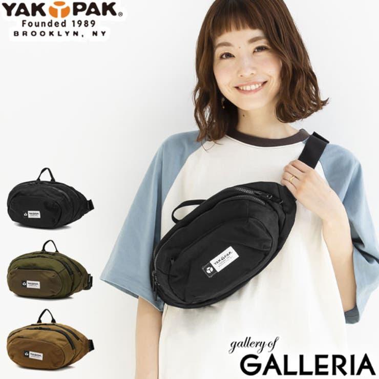 ヤックパック ウエストバッグ YAKPAK   ギャレリア Bag&Luggage   詳細画像1