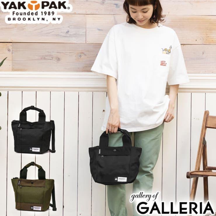 ヤックパック トートバッグ YAKPAK | ギャレリア Bag&Luggage | 詳細画像1