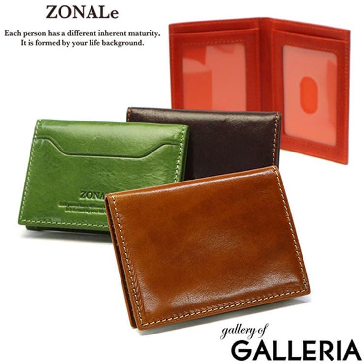 ゾナール パスケース ZONALe | ギャレリア Bag&Luggage | 詳細画像1