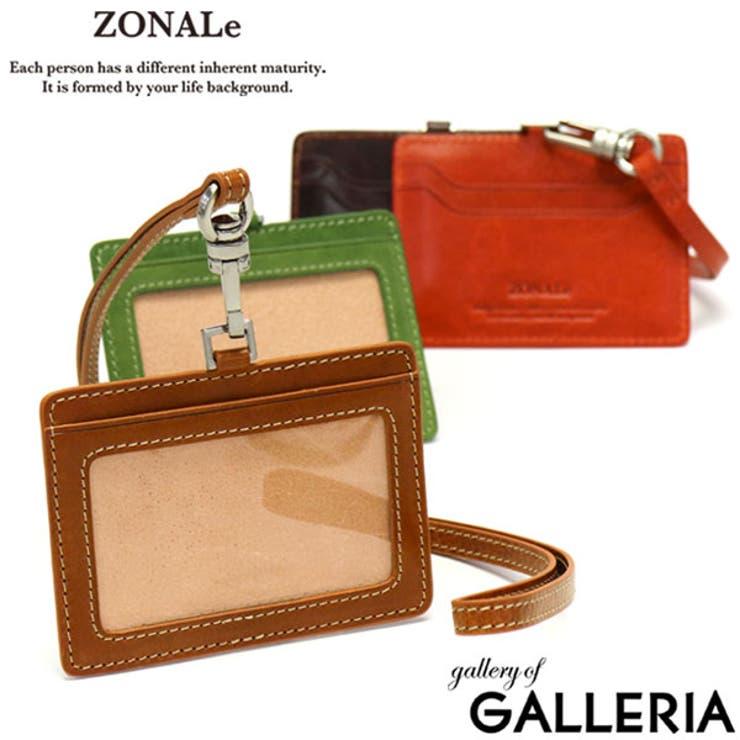ゾナール IDケース ZONALe   ギャレリア Bag&Luggage   詳細画像1