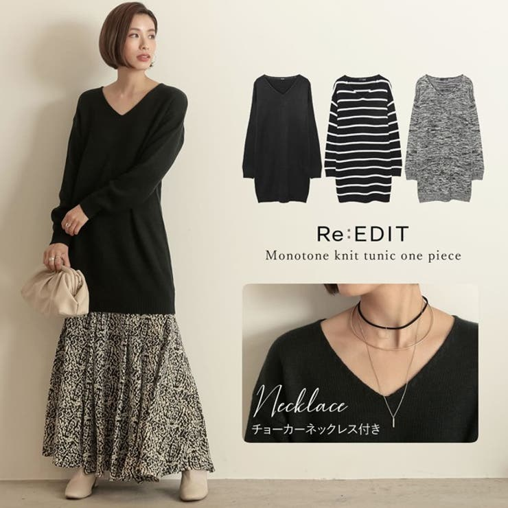 Re:EDITのワンピース・ドレス/ワンピース   詳細画像