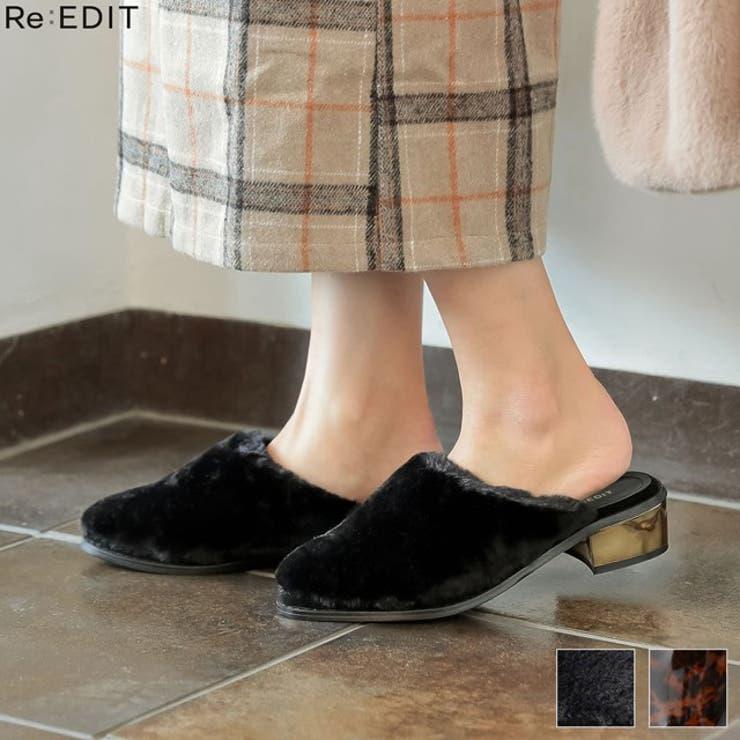 今年らしい抜け感が魅力のスリッパサンダル ポインテッドトゥバブーシュサンダル   Re:EDIT   詳細画像1