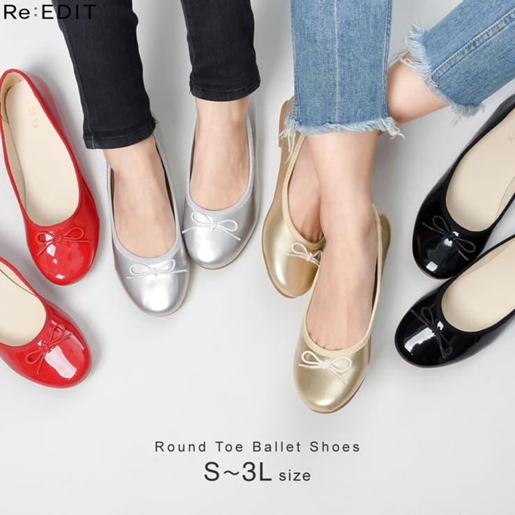 Re:EDITのシューズ・靴/フラットシューズ | 詳細画像