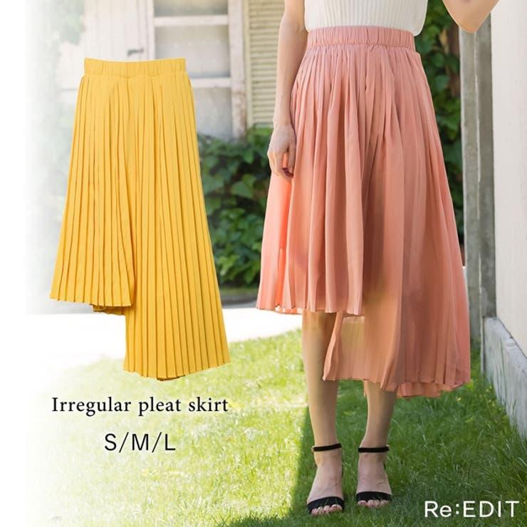 裾のカッティングが新鮮なプリーツスカート イレギュラーカットプリーツスカート   Re:EDIT   詳細画像1