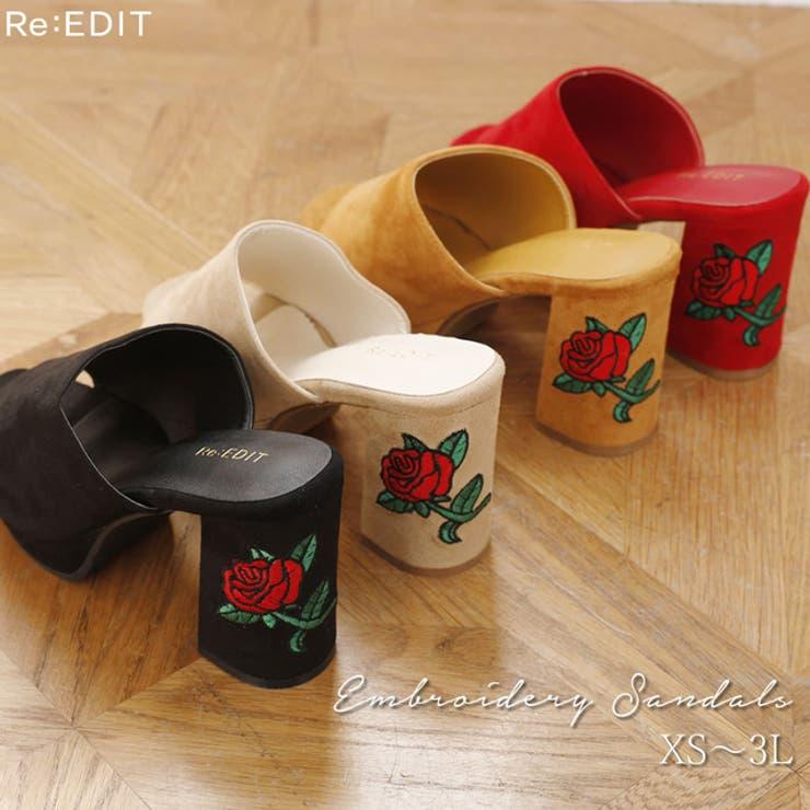 Re:EDITのシューズ・靴/サボサンダル | 詳細画像
