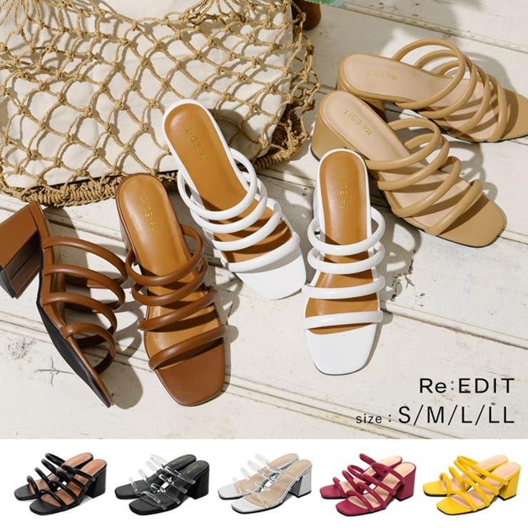 Re:EDITのシューズ・靴/サンダル   詳細画像