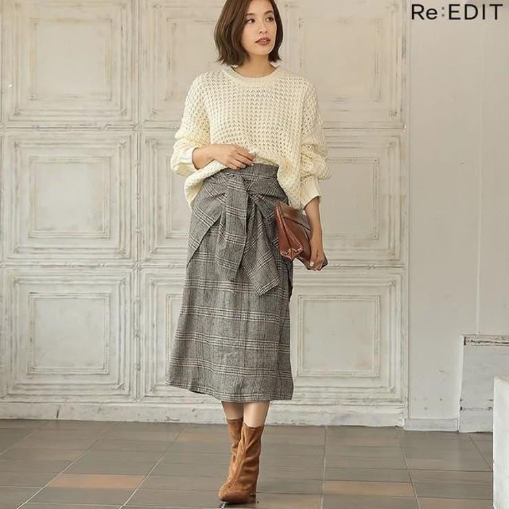 ウエストすっきり上品リボンスカート ウールタッチウエストリボンロングスカート   Re:EDIT   詳細画像1