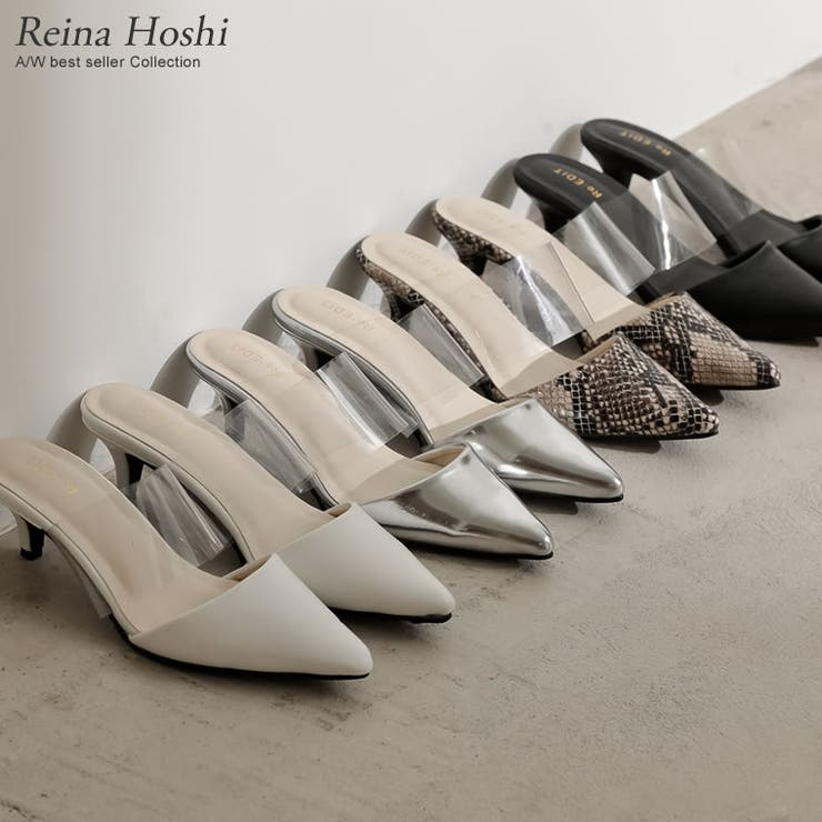 Re:EDITのシューズ・靴/ミュール | 詳細画像