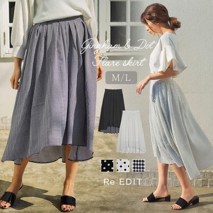 Re:EDITのスカート/ロングスカート   詳細画像