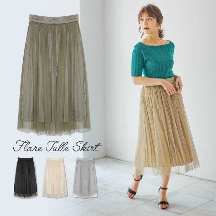 Re:EDITのスカート/マキシスカート | 詳細画像