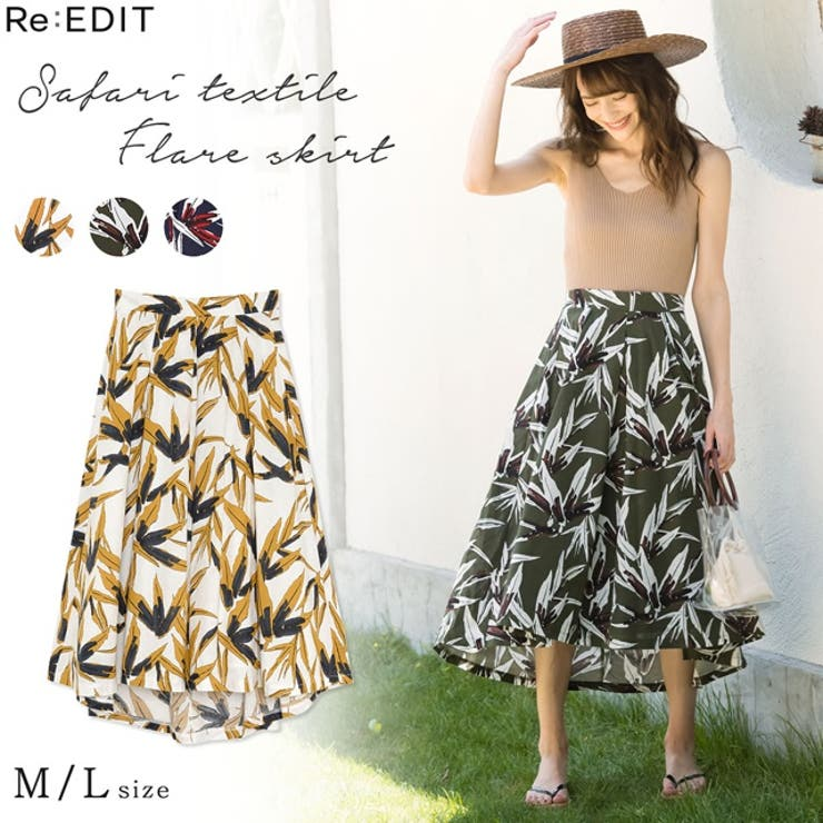 Re:EDITのスカート/フレアスカート | 詳細画像