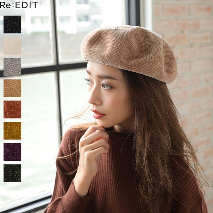 Re:EDITの帽子/ベレー帽 | 詳細画像