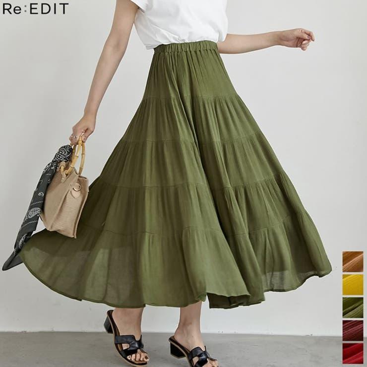 夏のスタイリングに映えるリラクシーなスカート 楊柳レーヨンマキシフレアスカート | Re:EDIT | 詳細画像1