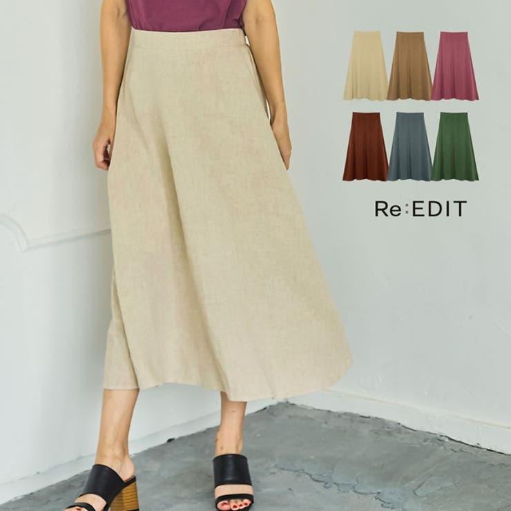 Re:EDITのスカート/ロングスカート・マキシスカート   詳細画像