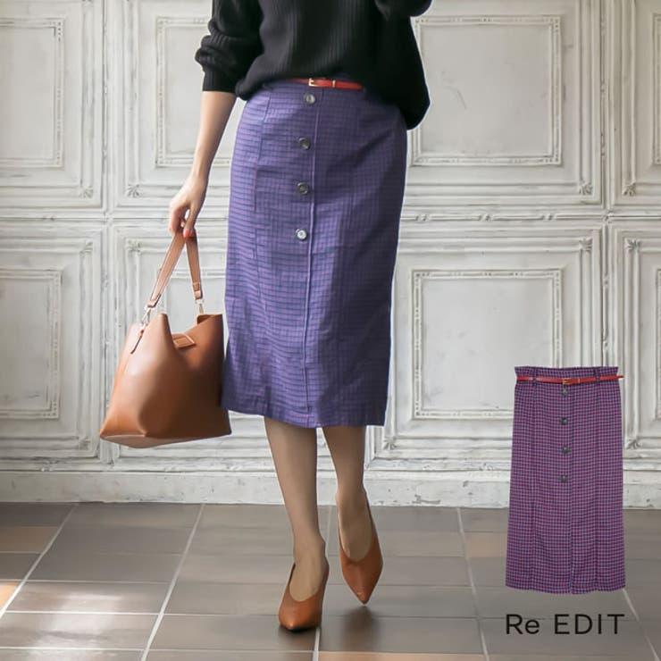 Re:EDITのスカート/タイトスカート | 詳細画像