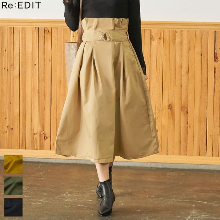 Re:EDITのスカート/ひざ丈スカート   詳細画像