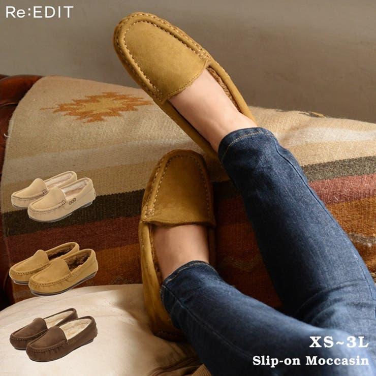 Re:EDITのシューズ・靴/モカシン | 詳細画像