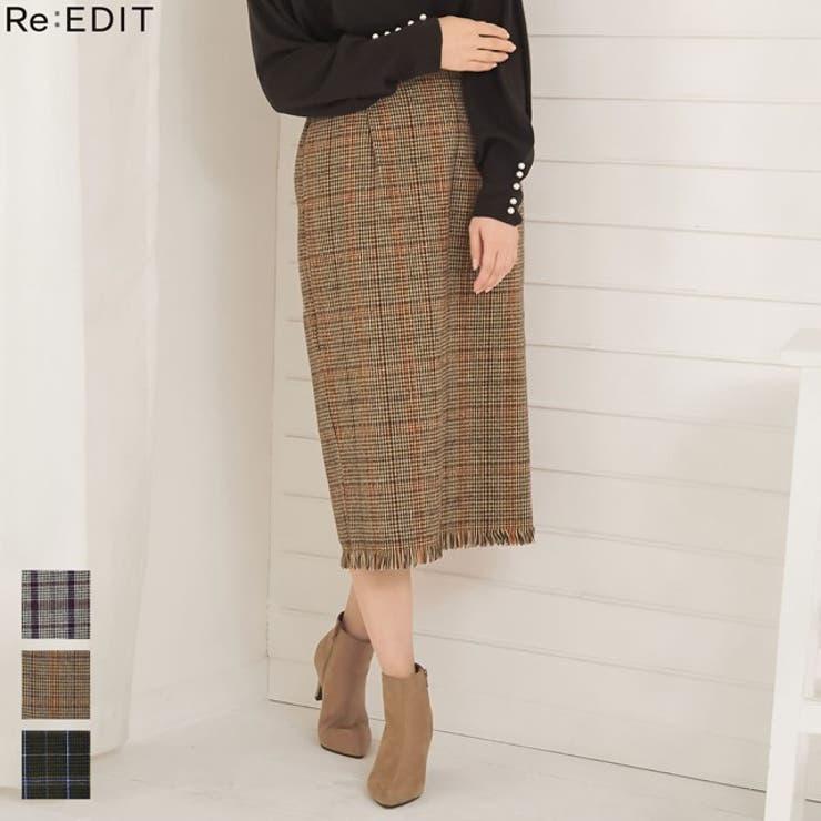 Re:EDITのスカート/タイトスカート   詳細画像