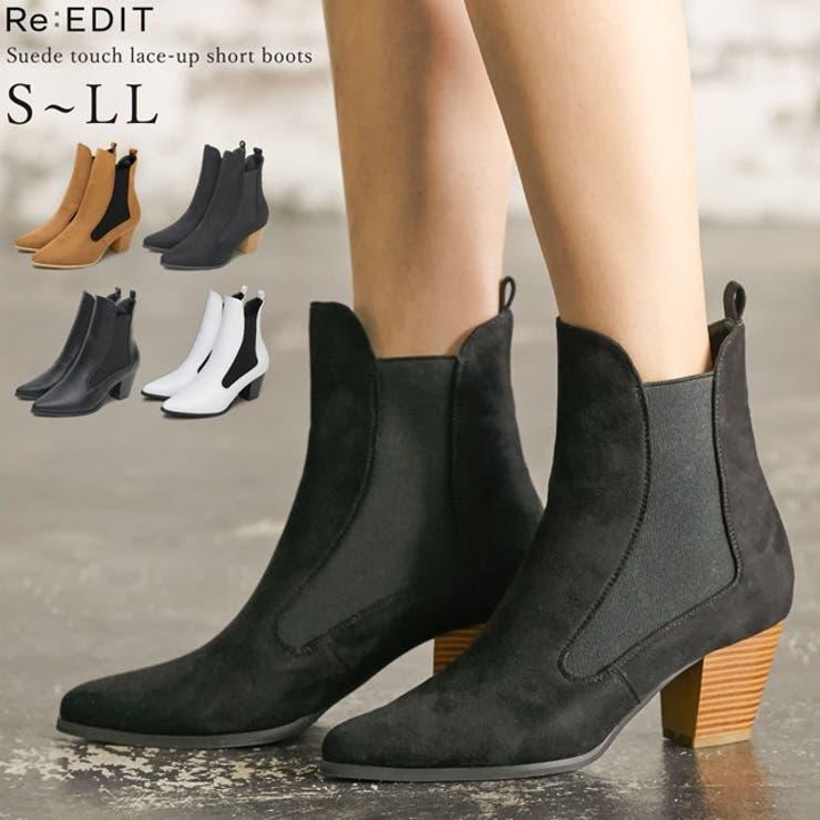Re:EDITのシューズ・靴/ブーティー | 詳細画像