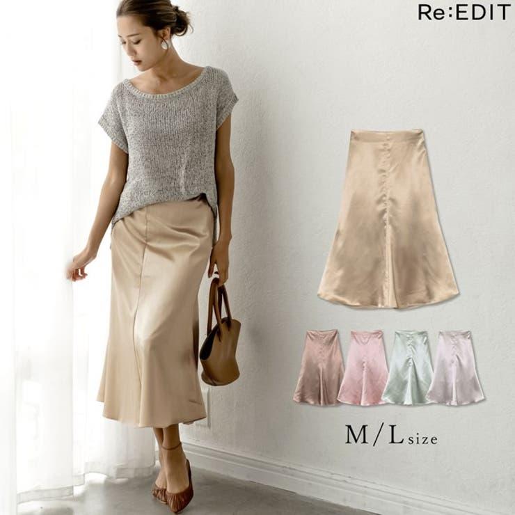 Re:EDITのスカート/ロングスカート・マキシスカート | 詳細画像