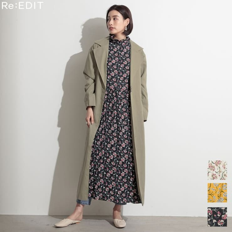 Re:EDITのワンピース・ドレス/ワンピース | 詳細画像