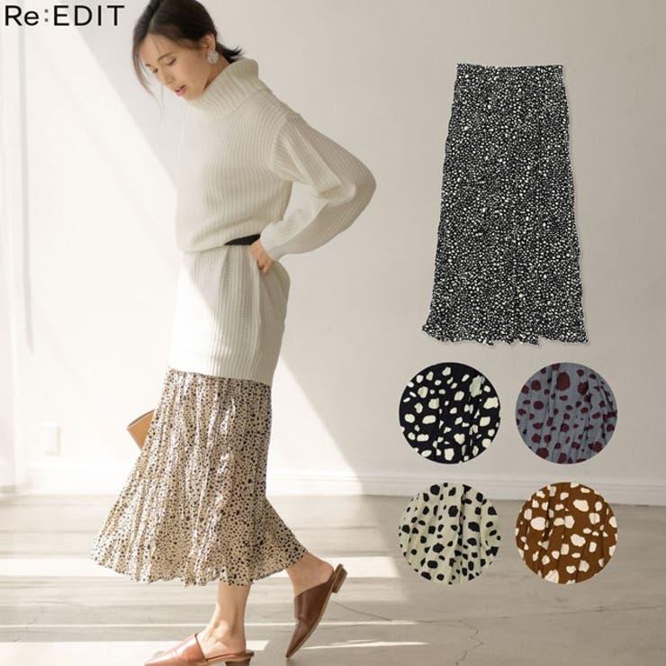 Re:EDITのスカート/プリーツスカート   詳細画像