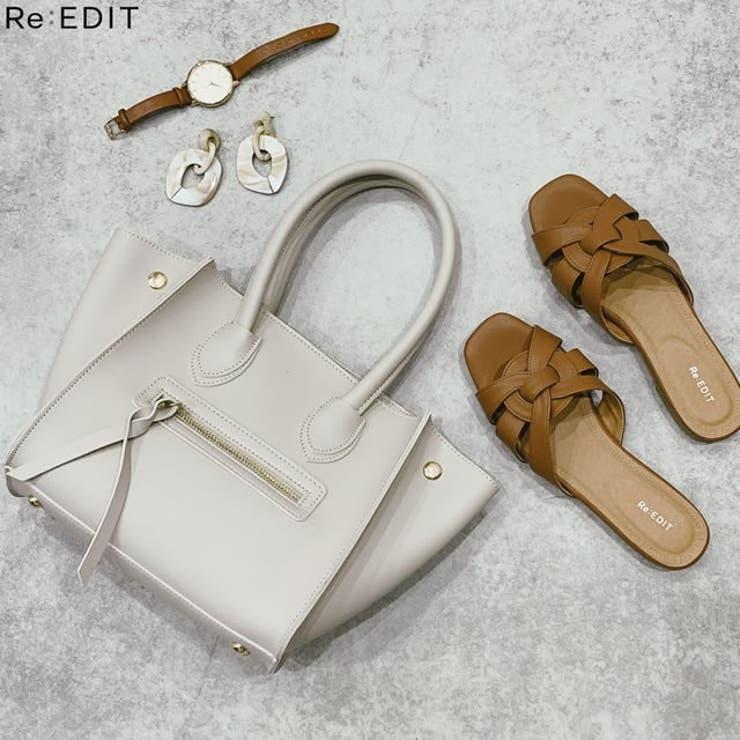 Re:EDITのバッグ・鞄/ボストンバッグ | 詳細画像