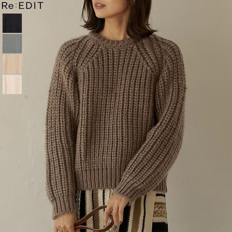ざっくり編みのセーターで今年も楽しく冬支度 1 5Gロービングクルーネックトップス   Re:EDIT   詳細画像1